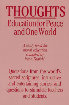 Thoughts Education for Peace One World 225x344
