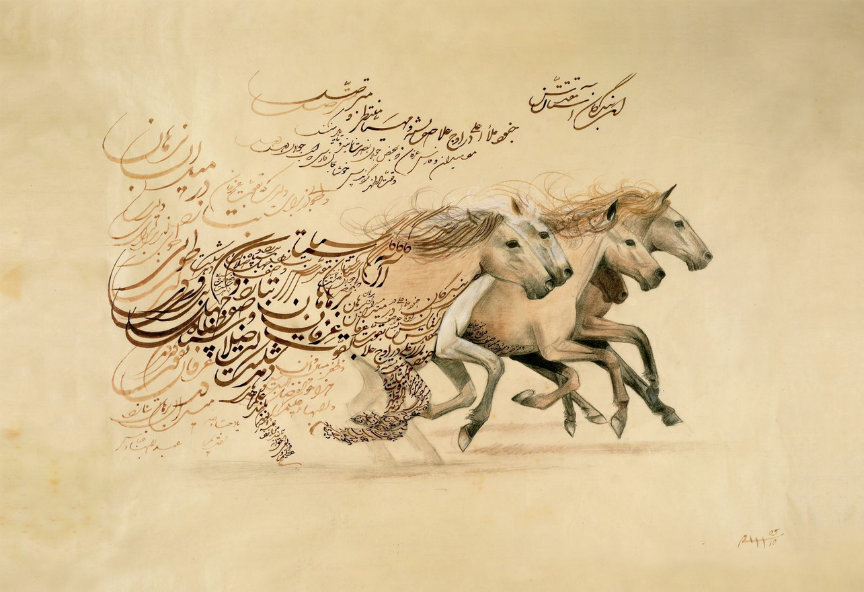 One example of Reza's artwork is 'Valiant Horseman II', based on the following quotation from Abdu'l-Baha: """"