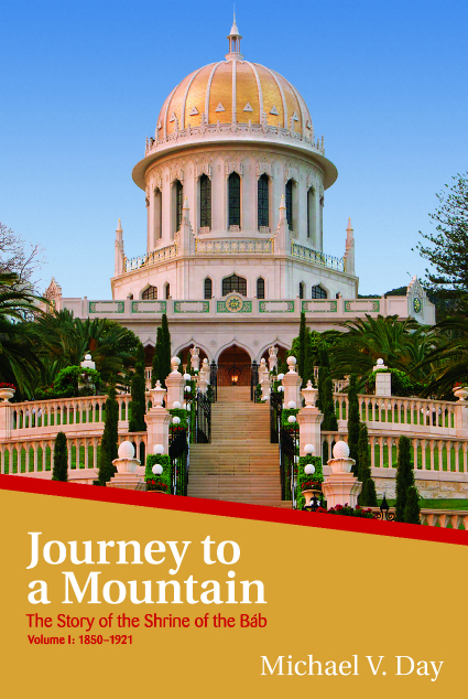 Journey to a Mountain: A New Book Telling the Story of the Shrine ...