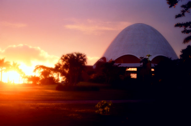 The Baha'i House of Worship in Panama City, Panama (Photo: Baha'i Media Bank)