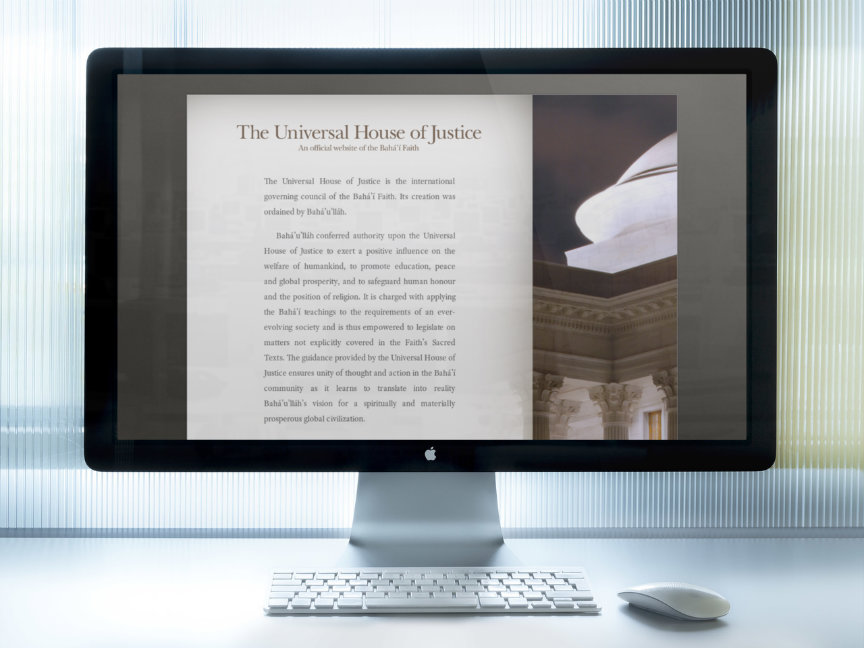 Official Universal House of Justice website