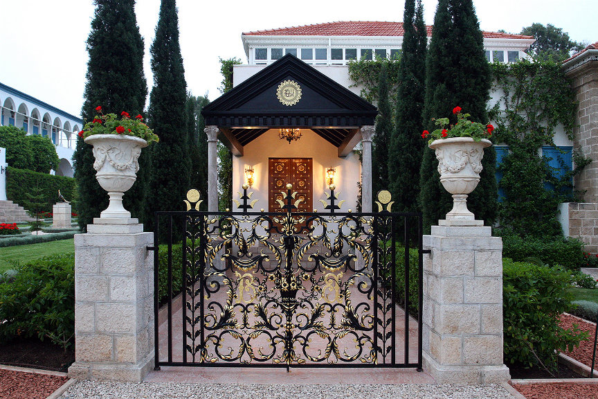 The Shrine of Baha'u'llah (Photo: Baha'i World Centre)
