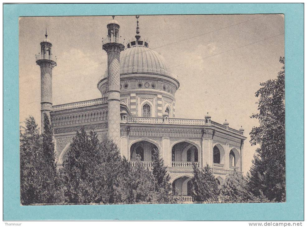 Postcard showing the House of Worship